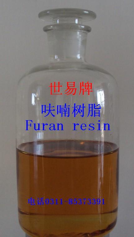 FFD呋喃树脂铸造环保型出口级furan resin