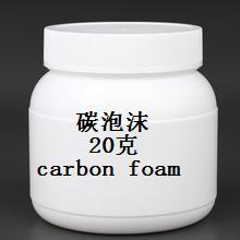 新型玻璃碳泡沫电池电极板泡沫碳电极双碳电池泡沫碳板
