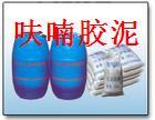 f12YJ呋喃树脂(新型防腐防水耐酸碱)出口产品