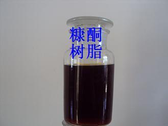 f14糠酮树脂(新型环保炭炭c/c高炭树脂)