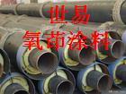 F20抗严寒呋喃氧茚树脂新型环保改性呋喃树脂氧茚涂料
